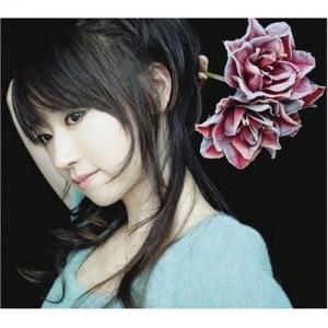 Shin Ai - Nana Mizuki